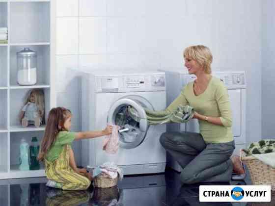 Ремонт стиральных машин Мичуринск