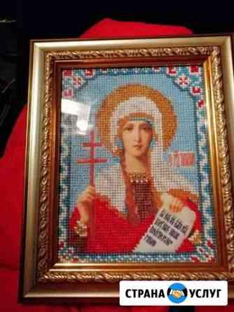 Вышивка бисером на заказ Белгород