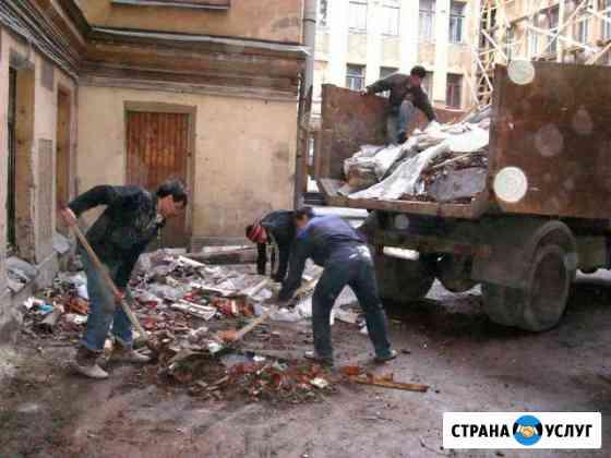 Уборка и вывоз любого вида мусора Волгоград