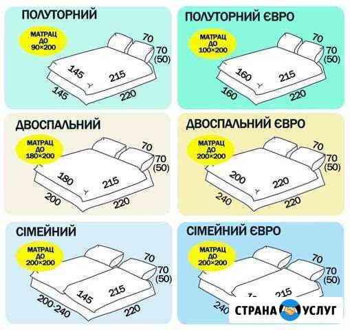 Пошив постельного белья Хабаровск
