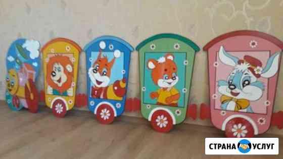 Рисунки для детских садиков Казань