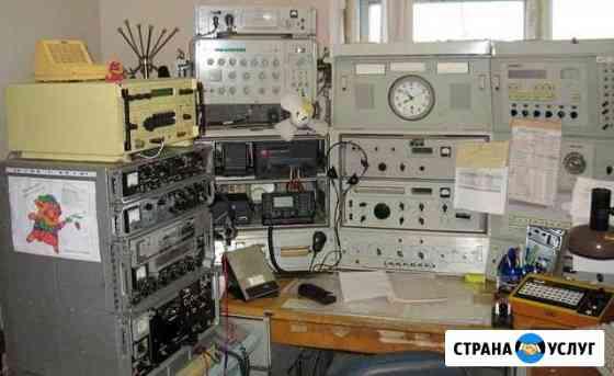Утилизация и вывоз старой радиоэлектронники СССР Димитровград