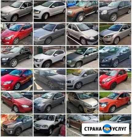 Автоподбор, проверка авто перед покупкой Череповец