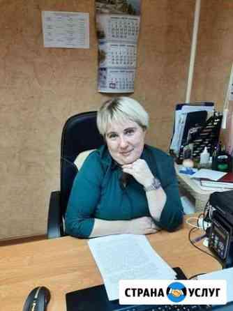 Адвокат Десногорск