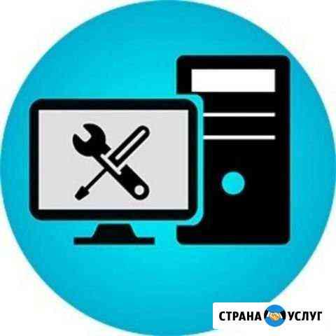 Компьютерная помощь Струнино