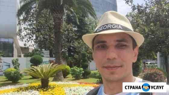Мастер на час муж на час Пермь