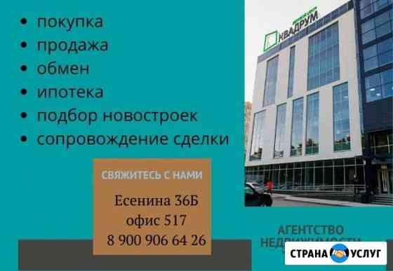 Составление договоров купли-продажи Рязань