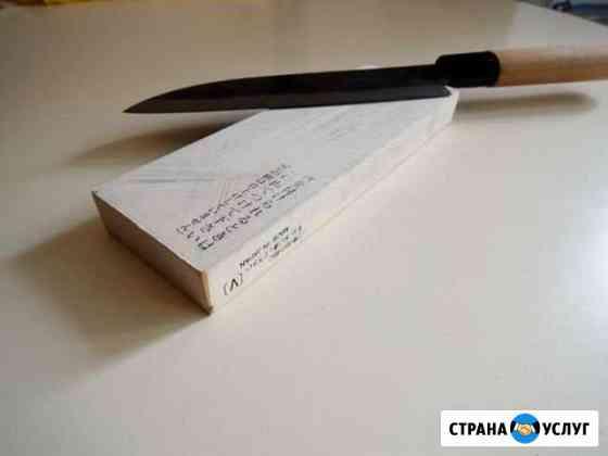 Заточка ножей Ижевск