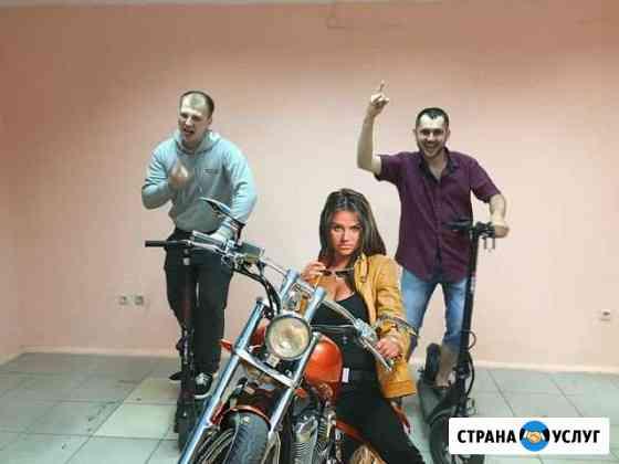 Любой ремонт любых самокатов Хабаровск