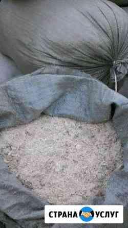 Опилки. Песок. Отсев. Гравий Хабаровск