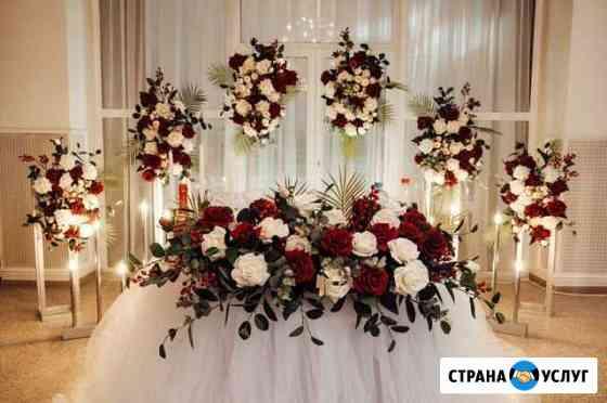 Оформление свадьбы, Фотозона, Декор, Цветы Иваново
