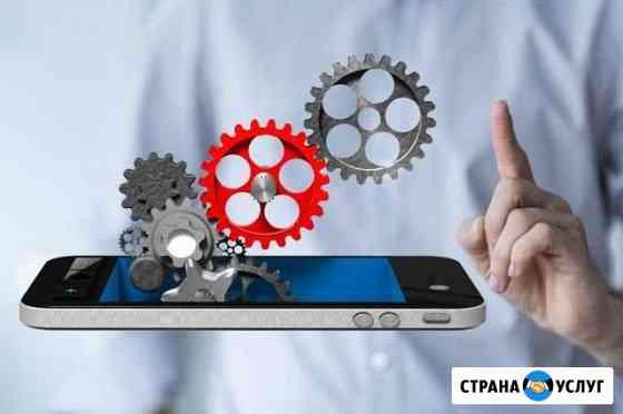 Ремонт телефонов с гарантией Саранск