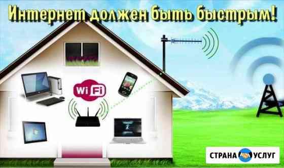Усилитель интернет сотовой связи Муром