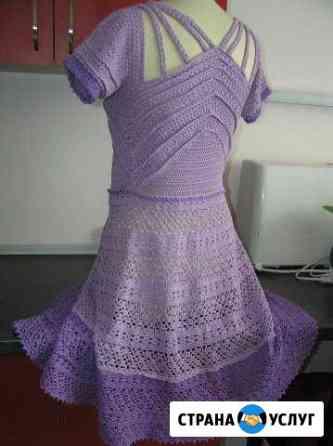 Вязание, вязанные вещи на заказ Краснодар