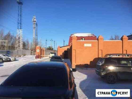 Разработка ппр (проект производства работ) Ульяновск