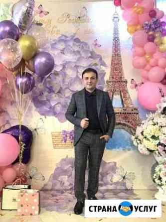 Ведущий Армянской свадьбы Сургут