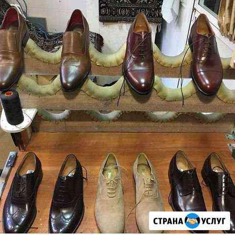 Ремонт обуви Краснодар