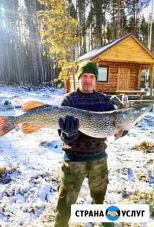 Дом рыбака - рыбалка на заливе Ангары Иркутск