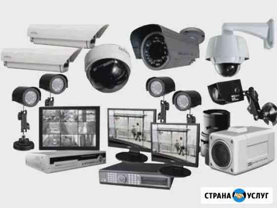 Видеонаблюдение, охранная и пожарная сигнализация Балашов