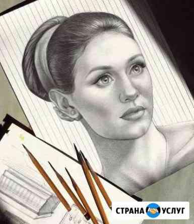 Рисую по фото на заказ Йошкар-Ола