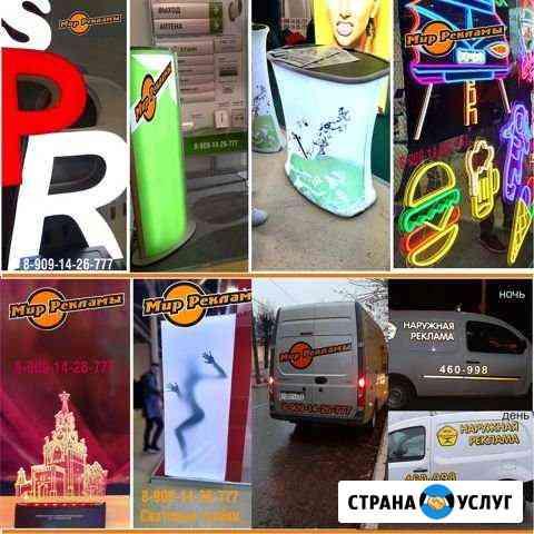 Услуги по оформлению магазина, световые буквы, бан Киров