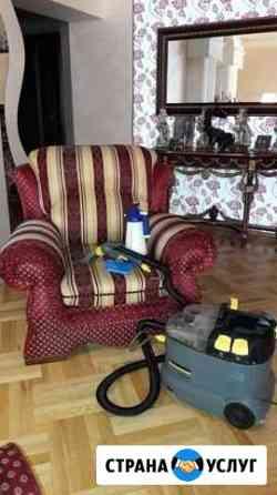 Химчистка мебели ProChisto Ставрополь