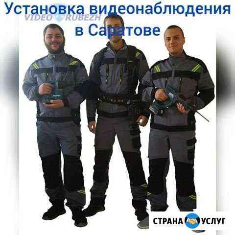 Субподряд по монтажу систем безопасности Саратов