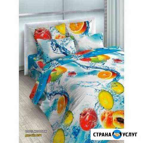 Пошив комплектов постельного белья Барнаул
