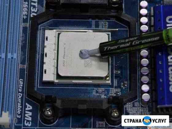 Ремонт телефонов, ноутбуков Мурманск