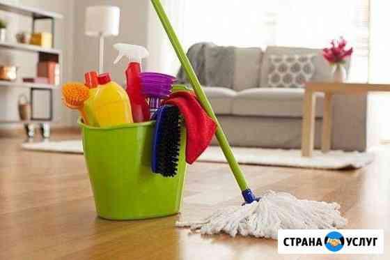 Уборка квартир Каспийск