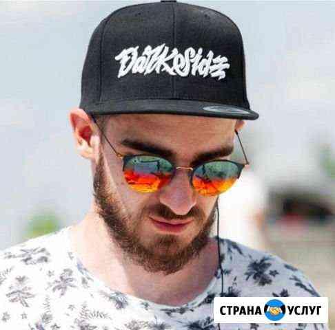 Таргетированная реклама Воронеж