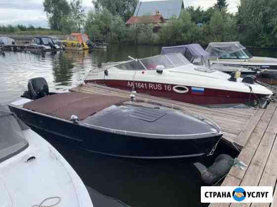 Ремонт/восстановление лодок Казань