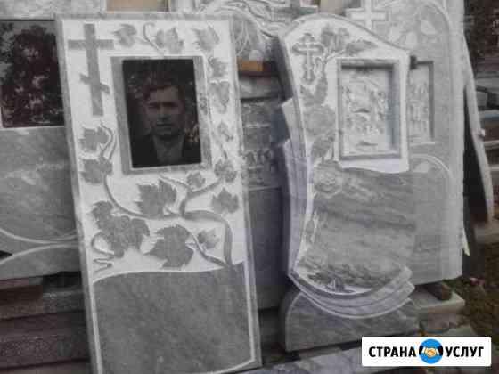 Изготовление памятников (гранит,мрамор,мр.крошка) Кочубеевское