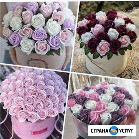Розы мыльные Магнитогорск