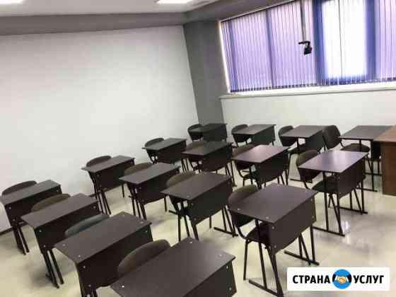 Офисное помещение / аудитория Грозный