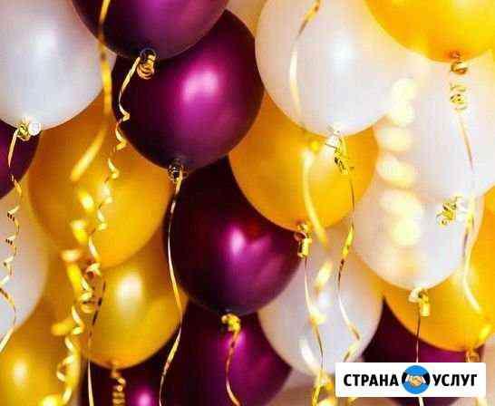 Воздушные шары Астрахань