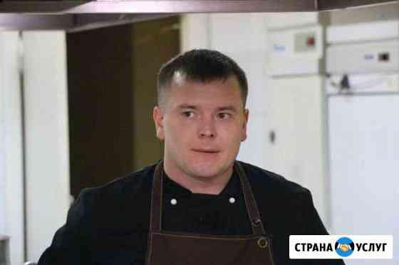 Шеф-повар на выезд Ханты-Мансийск