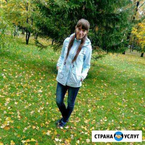 Няня Новосибирск