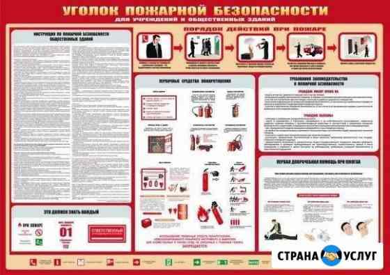 Монтаж, обслуживание систем пожарной сигнализации Дубна