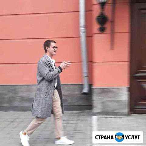 Дизайн Барнаул