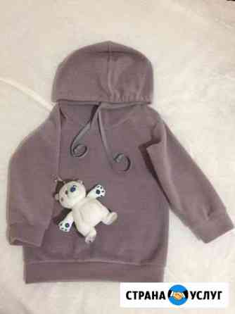 Пошив одежды для детей и их мам Казань