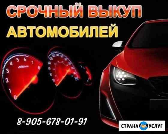 Деловые услуги Белгород