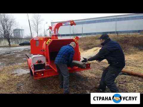 Аренда измельчитель древесины Обнинск