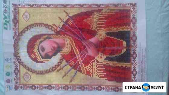 Вышивка Сургут