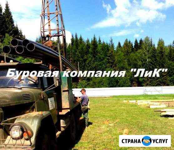 Бурение скважин на воду Киров