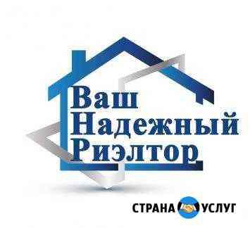 Купля-продажа, аренда недвижимости Астрахань