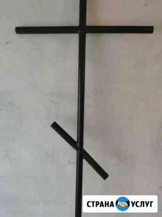 Крест ритуальный Симферополь