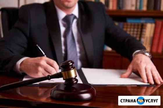 Судебный юрист Орёл
