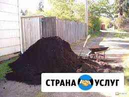 Земля плодородная, перегной Омск