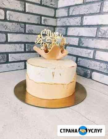 Торт на заказ Салават
